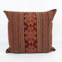 Vintage Savu Ikat Cushions - picture 1