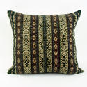 Ikat Cushions, Mustard & Brown - picture 1